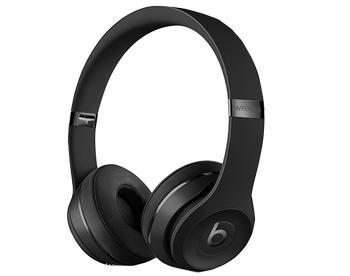 Наушники Beats Solo3 Wireless Glossy BlackBeats Solo 3 Wireless — Bluetooth-наушники для активных. Модель объединяет классный звук со стильным дизайном. Подключение через Bluetooth Class1 позволяет забыть о кабелях. Процессор Apple W1 дарит богатый функционал. Девайс легко сопрягается с i-гаджета...<br>