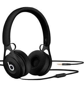 Наушники Beats EP BlackНаушники Beats EP обрадуют меломана великолепным звучанием. Модель стопроцентно практична. Конструкция оголовья усилена прочными элементами из нержавеющей стали. Вместе с тем, наушники не тяжелые. Удобные вертикальные слайдеры обеспечивают комфорт за счет...<br>
