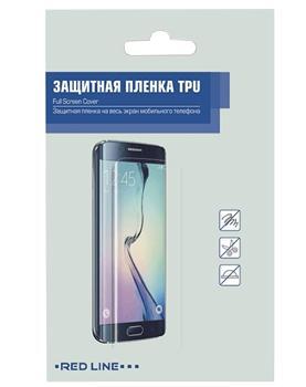 Пленка защитная для Xiaomi Mi5s TPU Full Screen глянцеваяНедорогая пленка-протектор защищает дисплей от царапин и повреждений при активном использовании. Замена дисплея, как правило, обходится очень недешево. Зачем рисковать? Во многих случаях защитная пленка избавит от лишних расходов и сбережет нервы.<br>