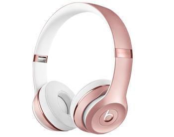 Наушники Beats Solo3 Wireless Rose GoldBeats Solo 3 Wireless — Bluetooth-наушники для активных. Модель объединяет классный звук со стильным дизайном. Подключение через Bluetooth Class1 позволяет забыть о кабелях. Процессор Apple W1 дарит богатый функционал. Девайс легко сопрягается с i-гаджета...<br>