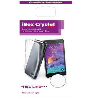 Накладка силиконовая для Meizu M5 iBox Crystal серыйСиликоновая накладка защищает смартфон при падениях и ударах. Не секрет, что гаджеты часто роняют. Их ремонты стоят недешево. Позаботьтесь об этом заранее — защитите любимый девайс. С этим практичным аксессуаром ваш гаджет будет долго выглядеть новым.<br>