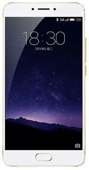 Meizu MX6 3Gb Ram 32 GbMeizu MX6 — тщательно сбалансированный смартфон, который станет отличным подарком геймеру, бизнесмену, туристу. 12 Мп фото-сенсор от Sony + IPS-экран Sharp без воздушной прослойки —  ключевые «фишки девайса. Изображение на дисплее отличное: цвета естестве...<br>