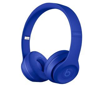 Наушники Beats Solo3 Wireless Break BlueBeats Solo 3 Wireless — Bluetooth-наушники для активных. Модель объединяет классный звук со стильным дизайном. Подключение через Bluetooth Class1 позволяет забыть о кабелях. Процессор Apple W1 дарит богатый функционал. Девайс легко сопрягается с i-гаджета...<br>