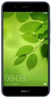 Huawei Nova 2 Plus 64 GbHuawei Nova 2 Plus — мощный селфи-смартфон с премиальным дизайном. Модель привлекает 20 Мп фронтальной камерой. Емкость хранилища велика. 4 гигабайта ОЗУ обеспечивают многозадачность системы. 8-ядерный процессор Kirin справляется с 3D-играми. Модель получ...<br><br>Цвет: Черный