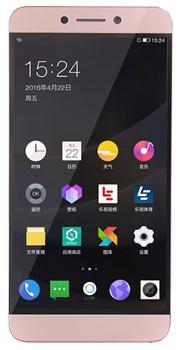 LeEco (LeTV) Le 2 X620 16 GbЭтот доступный коммуникатор отличается великолепным соотношением цена/мощность. Модель, представленная в апреле 2016, получила весьма популярный 5,5-дюймовый формат, очень мощный процессор от Qualcomm или Mediatek, актуальный Android 6.0 из коробки. Девай...<br>