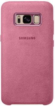 Чехол для Samsung Galaxy S8 Plus Alcantara Cover pinkПрактичный чехол защищает девайс при падениях и ударах. Не секрет, что гаджеты часто роняют. Их ремонты стоят недешево. Позаботьтесь об этом заранее — защитите любимый девайс. В этом стильном чехле ваш мобильный гаджет будет долго выглядеть новым.<br>