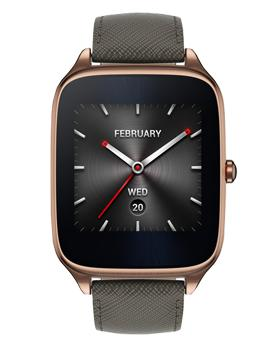 Asus ZenWatch 2 WI501Q Leather Gold
