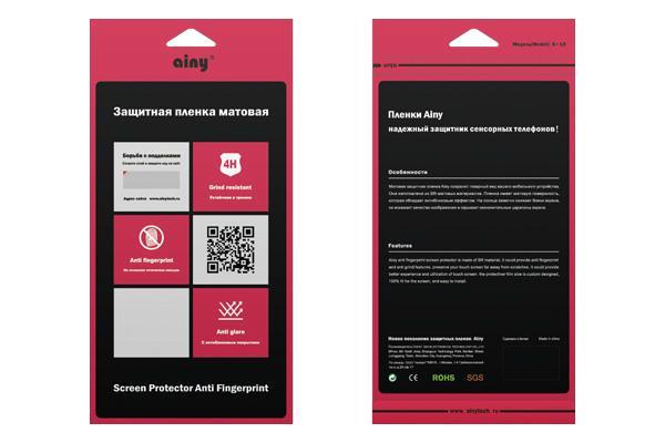 Пленка защитная для Huawei Mate 7Ainy матоваяНедорогая пленка-протектор защищает сенсорный дисплей от царапин и повреждений при ежедневном активном использовании. Замена дисплея, как правило, обходится очень недешево. Зачем рисковать? Во многих случаях защитная пленка избавит вас от расходов и сбере...<br>