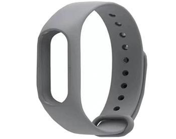 Ремешок для Xiaomi Mi Band 2 серыйКрасивый, стильный, практичный браслет-ремешок для смарт-часов Xiaomi Mi Band 2.<br>