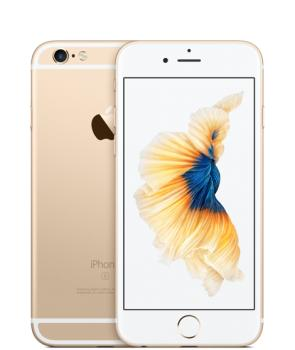Apple iPhone 6S Plus (A1687) 32 Gb<br><br>Цвет: ,Rose Gold,Серебряный