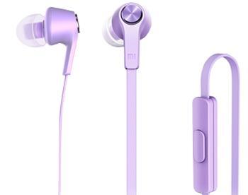 Наушники Xiaomi Mi Piston Basic Edition PurpleНаушники Xiaomi Mi Piston Basic Edition - отличный способ слушать музыку в движении. На улице, в общественном транспорте, в автомобиле - они пригодятся везде. Модель, оснащенная микрофоном, может служить гарнитурой. В комплекте набор сменных вкладышей.<br>