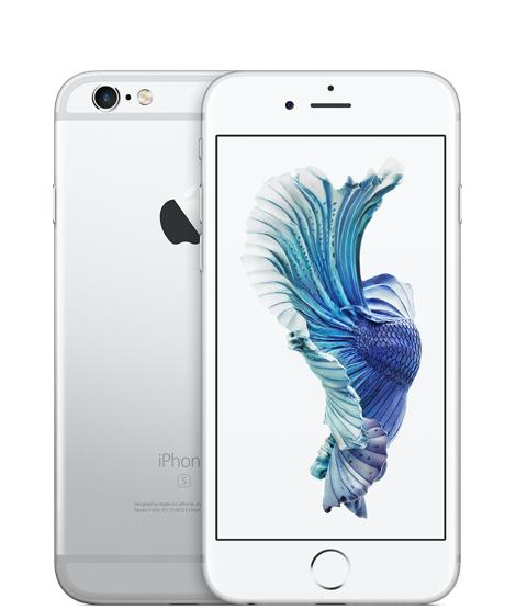 Apple iPhone 6S Plus (A1687) 16 Gb