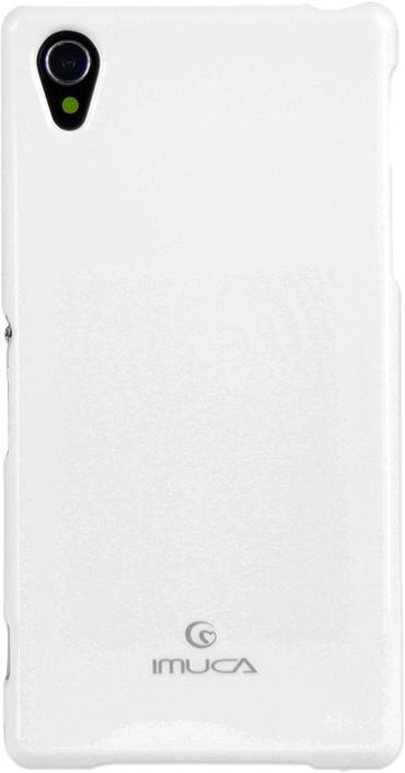 Чехол для Sony Xperia E1 IMUCA силиконовый + пленка + стилус, белыйВеликолепный комплект для защиты вашего Sony Xperia E1! Уникальная поверхность чехла эффектно смотрится, и на ней практически не видимы отпечатки пальцев. В наборе поставляется защитная пленка на экран, что позволяет обеспечить полную защиту корпуса. Прия...<br>