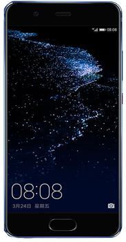 Huawei P10 Ram 4Gb Dual 64 GbHuawei P10 Dual — эргономичный и быстрый смартфон с флагманской фотокамерой. Качество снимков отличное. Двойной оптический зум, мощная селфи-камера, прекрасная съемка на автомате… Фотовозможности велики. Помимо двух классных камер, девайс привлекает высок...<br>