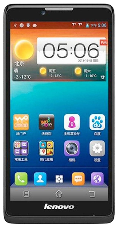 Lenovo A889 BlackДоступный Android-смартфон от Леново - настоящий подарок для бережливых. При очень низкой цене, коммуникатор может похвастать большим 6-дюймовым дисплеем, хорошей 8-мегапиксельной камерой, широким набором беспроводных возможностей. Модель отлично подходит...<br>