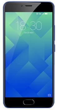 Meizu M5 16 GbMeizu M5 — доступный Android-смартфон с достойным техническим оснащением. Это наследник модели M3s. У новичка изменился дизайн, увеличился дисплей, усилилась батарея. Ключевые плюсы девайса: четкий дисплей, хорошая сборка, быстрый сканер отпечатков. Экран...<br><br>Цвет: Золотой,Черный,Белый
