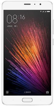 Xiaomi Redmi Pro 32 GbЭтот стильный, эффектный смартфон обещает стать мощным бестселлером для своей ценовой категории. Компания Xiaomi улучшила очень многое по сравнению со своей знаменитой моделью Redmi Note 3 Pro. Главная камера стала двойной, а дактилоскопический сканер пер...<br>