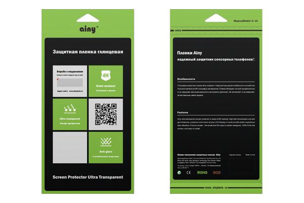 Пленка защитная для Huawei Honor 4X Ainy глянцеваяНедорогая пленка-протектор защищает сенсорный дисплей от царапин и повреждений при ежедневном активном использовании. Замена дисплея, как правило, обходится очень недешево. Зачем рисковать? Во многих случаях защитная пленка избавит вас от расходов и сбере...<br>