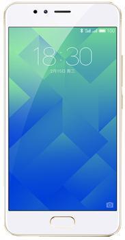 Meizu M5S 32 GbMeizu M5S — недорогой, но функциональный Android-смартфон в металлическом корпусе. Гаджет является продолжением популярной бюджетной модели M3s. Главные плюсы девайса: современный дизайн, качественный дисплей, хорошая автономность и быстрый дактилоскопиче...<br><br>Цвет: Серебряный