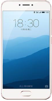 Meizu Pro 6s 64 GbДинамичный бренд Meizu выпустил обновленный смартфон Pro 6s, развивающий успех базовой модели. Ключевые фишки девайса: усиленный аккумулятор, более эффективный сенсор камеры, появление оптической стабилизации. Гаджет получил 64 ГБ встроенной памяти без во...<br><br>Цвет: Золотой,Серебряный