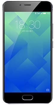 Meizu M5S 16 GbMeizu M5S — недорогой, но функциональный Android-смартфон в металлическом корпусе. Гаджет является продолжением популярной бюджетной модели M3s. Главные плюсы девайса: современный дизайн, качественный дисплей, хорошая автономность и быстрый дактилоскопиче...<br><br>Цвет: Серебряный,Золотой