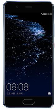 Huawei P10 Plus Ram 4Gb Dual 64 GbHuawei P10 Plus — функциональный имиджевый смартфон с высокой производительностью. Девайс является продолжением модели P10. Экран стал значительно больше, а камеры — еще лучше. Гаджет работает под контролем Android 7.0 Nougat с фирменной оболочкой EMUI 5...<br>