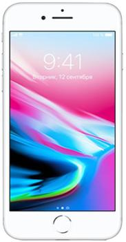 Apple iPhone 8 (A1905) 256 Gb