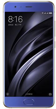 Xiaomi Mi6 6/128GB 128 GbXiaomi Mi6 6 — красивый, мощный смартфон для требовательного пользователя. Девайс сочетает компактность с огромной производительностью. Отлично бегают даже тяжелые игры наподобие World of Tanks. Четкая селфи-камера дополняется мощной основной камерой. Сни...<br><br>Цвет: Черный