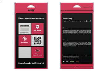 Пленка защитная для Lenovo P70 Ainy матоваяНедорогая пленка-протектор защищает сенсорный дисплей от царапин и повреждений при ежедневном активном использовании. Замена дисплея, как правило, обходится очень недешево. Зачем рисковать? Во многих случаях защитная пленка избавит вас от расходов и сбере...<br>