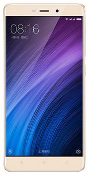Xiaomi Redmi 4 Pro 32 GbКрасавец Redmi 4 Pro — дальнейшая эволюция успешного Redmi Note 4. Модель сочетает прекрасный дизайн (цельнометаллический корпус + 2.5D стекло) и большую производительность. Динамик сместился на нижний торец, что более эффективно, чем у предшественника. Е...<br>