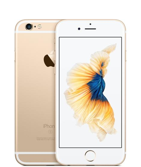 Apple iPhone 6S Plus (A1687) 64 Gb<br><br>Цвет: Rose Gold,Серый