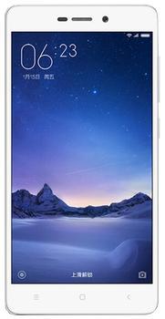 Xiaomi Redmi 3s 16 GbДоступность, колоссальная автономность и богатый функционал — все эти качества сочетаются в Xiaomi Redmi 3s. Модель, появившаяся на рынке летом 2016 года, предназначена для экономных, но очень активных пользователей. Компактный 5-дюймовый смартфон гаранти...<br><br>Цвет: Золотой