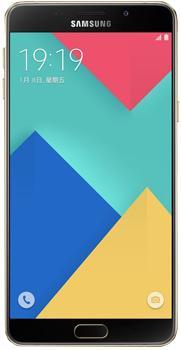 Samsung Galaxy A9 SM-A9000 32 GbШикарный Full HD дисплей — главный «козырь» смартфона. Внушительный «фаблет» корейского бренда щеголяет металлической рамкой корпуса. Модель получила аккумулятор впечатляющей емкости — автономность девайса отличная.  Поддерживается режим быстрой зарядки. ...<br><br>Цвет: Белый