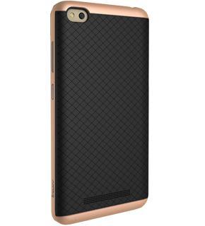 Чехол-накладка для Xiaomi Redmi 4A iPaky Case розовое золотоПрактичный чехол защищает девайс при падениях и ударах. Не секрет, что гаджеты часто роняют. Их ремонты стоят недешево. Позаботьтесь об этом заранее. Защитите любимый девайс с помощью недорогого аксессуара. В этом стильном чехле ваш мобильный гаджет будет...<br>