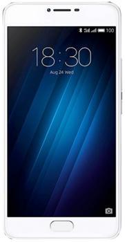 Meizu U20 32 GbУтонченный смартфон U20 объединяет изящество, мощь и практичность. Технология полного ламинирования делает картинку с дисплея максимально реалистичной. Надежный сканер mTouch избавляет пользователя от набора сложных паролей. Разблокировать девайс очень пр...<br><br>Цвет: Rose Gold,Черный
