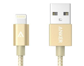 Кабель Lightning Anker нейлон (A7114HB1) 1.8 метра, золотойСтойкий к износу ligthning-кабель для Apple прочностью 4 000+ изгибов. Основан на оригинальном чипе Apple C48. Сертифицирован MFI.<br>