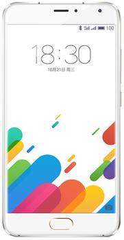 Meizu Metal 16 GbНедорогой Meizu Metal — удачный вариант бюджетного телефона. IPS-экран гаджета демонстрирует отличные углы обзора, большой запас яркости, натуральную передачу оттенков. 8-ядерный чип обладает значительной мощностью, достаточной для решения всех повседневн...<br><br>Цвет: Черный,Голубой
