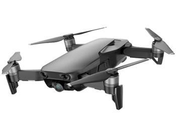 Купить со скидкой Квадрокоптер DJI Mavic Air Fly More Combo Black