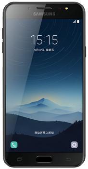 Samsung Galaxy C8 64 GbGalaxy C8 — самый доступный смартфон от Samsung со сдвоенной главной камерой. Модель относится к среднему классу. В активе девайса: большой экран Full HD, быстрый 8-ядерный чип, мощная селфи-камера. Поддерживается голосовой ассистент Bixby. 3 гигабайт ОЗУ...<br><br>Цвет: Золотой