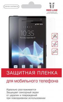 Пленка защитная для Huawei Nexus 6P Red LineНедорогая пленка-протектор защищает сенсорный дисплей от царапин и повреждений при ежедневном активном использовании. Замена дисплея, как правило, обходится очень недешево. Зачем рисковать? Во многих случаях защитная пленка избавит от лишних расходов и сб...<br>