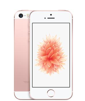Apple iPhone SE (A1723) 32 Gb
