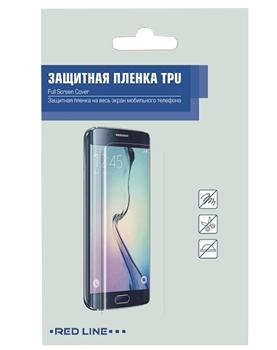 Пленка защитная для Xiaomi Redmi Note 4 TPU Full Screen глянцеваяНедорогая пленка-протектор защищает дисплей от царапин и повреждений при активном использовании. Замена дисплея, как правило, обходится очень недешево. Зачем рисковать? Во многих случаях защитная пленка избавит от лишних расходов и сбережет нервы.<br>