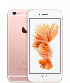Apple iPhone 6S (A1633) 32 Gb