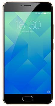 Meizu M5 (РСТ) 16 GbMeizu M5 — прекрасный выбор за свои деньги. Этот доступный, но быстрый смартфон решает все типовые задачи. Главные плюсы девайса: высокое качество сборки, солидная автономность, хороший HD-дисплей. Согласно нынешней моде, применяется 2.5D стекло. Дактилос...<br>
