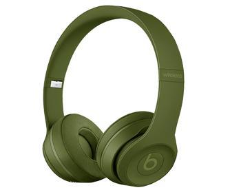 Наушники Beats Solo3 Wireless Turf GreenBeats Solo 3 Wireless — Bluetooth-наушники для активных. Модель объединяет классный звук со стильным дизайном. Подключение через Bluetooth Class1 позволяет забыть о кабелях. Процессор Apple W1 дарит богатый функционал. Девайс легко сопрягается с i-гаджета...<br>