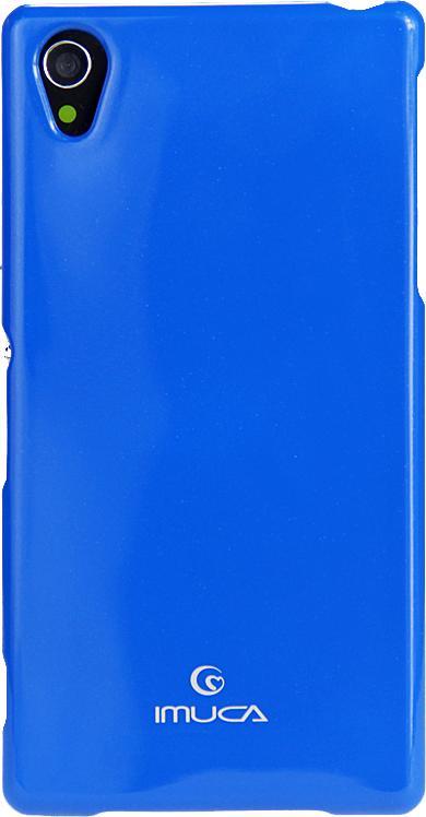 Чехол для Sony Xperia E1 IMUCA силиконовый + пленка и стилус, синийВеликолепный комплект для защиты вашего Sony Xperia E1! Уникальная поверхность чехла эффектно смотрится, и на ней практически не видимы отпечатки пальцев. В наборе поставляется защитная пленка на экран, что позволяет обеспечить полную защиту корпуса. Прия...<br>