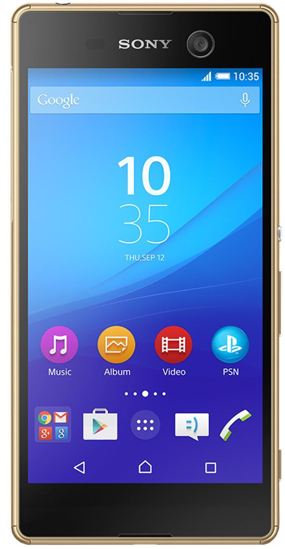 Sony Xperia M5 Dual E5633 GoldSony Xperia M5 Dual — коммуникатор среднего класса под управлением ОС Android. Основные достоинства гаджета: поддержка функции Dual SIM, защита от воды и пыли по стандарту IP68, высокая четкость изображения, а также мощная фотокамера с возможностью записи...<br>