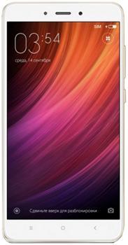 Xiaomi Redmi Note 4 32 GbRedmi Note 4 — продолжение славных традиций динамичного бренда Xiaomi. Экранная плотность пикселей, равная 401 ppi, гарантирует очень четкое изображение. Современная технология IPS LCD дарит естественную цветовую палитру, большие углы обзора, высокий конт...<br><br>Цвет: Черный,Серый