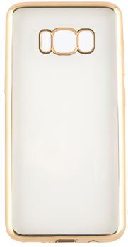 Накладка силиконовая для Samsung Galaxy S8 Ibox Blaze золотая рамкаСиликоновая накладка защищает смартфон при падениях и ударах. Не секрет, что гаджеты часто роняют. Их ремонты стоят недешево. Позаботьтесь об этом заранее — защитите любимый девайс. С этим практичным аксессуаром ваш гаджет будет долго выглядеть новым.<br>