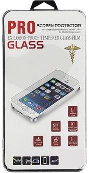 Стекло защитное для Huawei Mate 8 0,33mmВысококачественное защитное стекло оберегает сенсорный дисплей от царапин и повреждений. Прозрачный тонкий аксессуар легко устанавливается и прочно держится на экране. Стекло-протектор не ухудшает эргономику гаджета, не искажает изображение, не уменьшает ...<br>